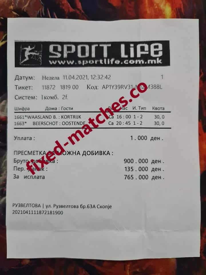 fixed matches 100 sure tips